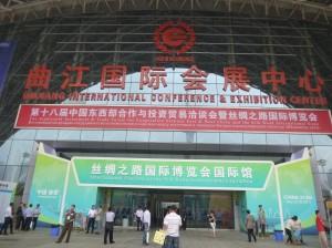 国際展示会場入口