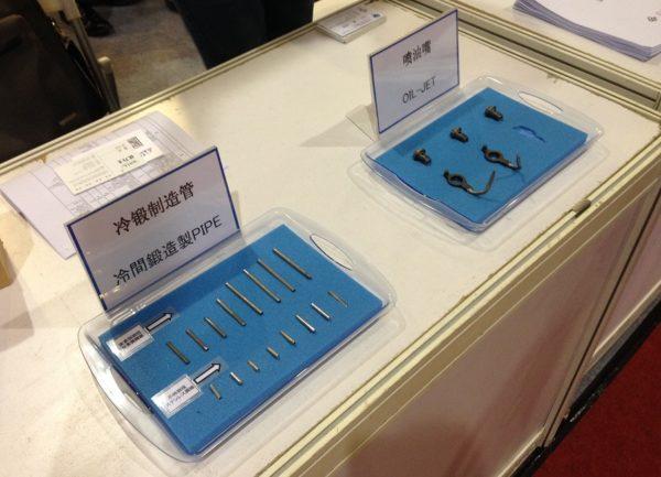 広州荻野精密零部件有限公司の展示品