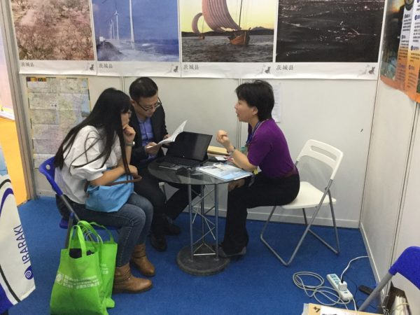 グローバルIBARAKIと旅行会社の商談の様子
