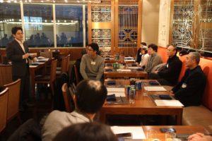 上海事務所長の開会の宣言